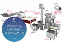 Продам processing of meat offal products оптом