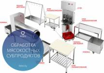 Продам meat-bone by-products processing line  оптом
